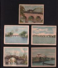Chinese Tobacco cigarette cards CHINA       #916